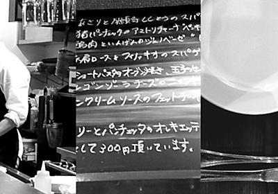 人生のご褒美|佐藤 徹(Toru Sato)16g|note