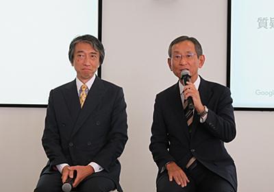ふくおかFGにみるパブリッククラウドを適用した「銀行によるDX」の核心 - ZDNet Japan