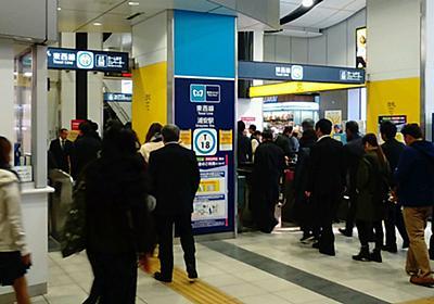 混雑日本一!朝の東西線で乗客が目を閉じる理由:日経ビジネス電子版