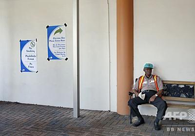 元重罪犯は賠償金など全額払うまで投票不可、米控訴裁 写真1枚 国際ニュース:AFPBB News