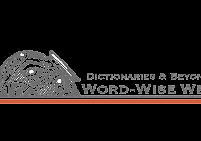 第163回 「岳」と「嶽」 | 三省堂 WORD-WISE WEB -Dictionaries & Beyond-