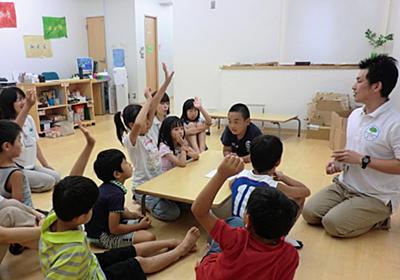 学童保育、教育関連企業の参入進む 夜間も利用多く  :日本経済新聞