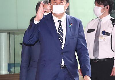 安倍首相「1カ月半でコロナ収束。日本モデルの力示した」 - 産経ニュース