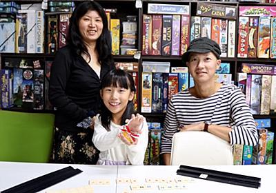 加古川・稲美町の小学生がボードゲーム「ラミィキューブ」全国大会で優勝 地元勢も上位入賞 - 加古川経済新聞