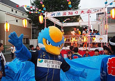 FC町田ゼルビアのマスコット・ゼルビーの魅力を再確認 「みんな大好きゼルビーの画像を貼ろう」ハッシュタグまとめ : ドメサカブログ