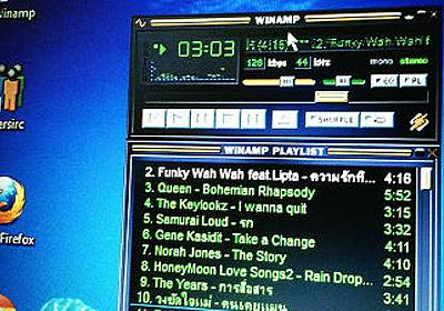 世界的人気を誇った音楽プレーヤー「Winamp」がクラウド再生やストリーミング対応して2019年に復活予定 - GIGAZINE