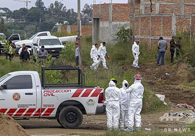 暴力まん延で大量の遺体遺棄…メキシコ政府が発見現場のデータベース作成 写真1枚 国際ニュース:AFPBB News