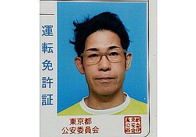 「夏フェスで受けた人種差別〜SNAIL RAMPの作り方・26」タケムラ アキラ『炎上くらいしてみたい』 - 耳マン