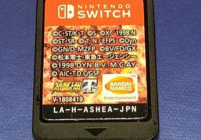 コピーライトがラベルを制圧 「スーパーロボット大戦T」Nintendo Switch版がえらいことに - ねとらぼ