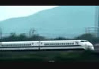 紆余曲折 新幹線に踊らされる私鉄