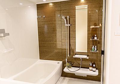 お風呂洗いからの解放! オート掃除の「おそうじ浴槽」に未来を感じた | ギズモード・ジャパン