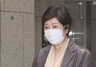 小池都知事「あす、あさっても含め人の流れ止める大切な期間」 | 新型コロナウイルス | NHKニュース
