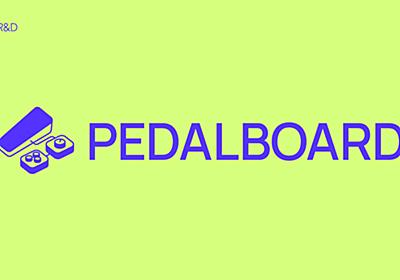 SpotifyがPythonオーディオエフェクトライブラリ「Pedalboard」をオープンソース化 - すでに約1年間の社内使用を経ていてstage ready