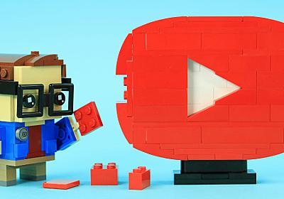 「GitHubに削除されたYouTube動画ダウンローダーは著作権侵害用ツールではない」とオープンソース団体やジャーナリストが反発 - GIGAZINE