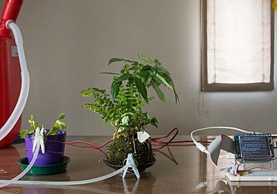 Raspberry PI と Hubot で観葉植物の水やりを自動化する