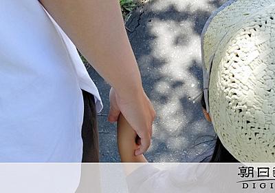 言えなかった「子宮がない」 結婚4年、妻の告白に夫は:朝日新聞デジタル
