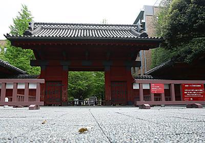 日本は「超エリート」をGAFAに奪われている | インターネット | 東洋経済オンライン | 経済ニュースの新基準