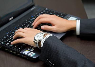 あなたが欲しいのはアクセス数ですか、それとも収益ですか? @masatoshisomeya   イークリック ブログ