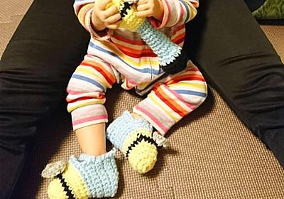 今の時代の編み物のはじめかた(初心者さんへのチュートリアル記事) - レールを外れてもまだ生きる - コロポンのブログ