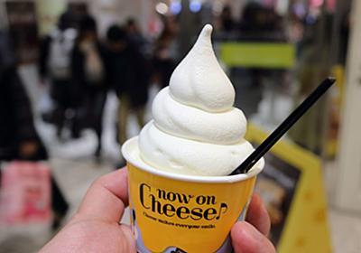 ナウオンチーズルミネ新宿店:レアチーズソフトはチーズ好きには朗報のスイーツ♪ | Sweets Meister.com