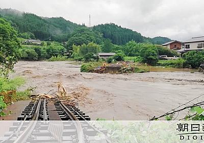 ドゴーンという音、JR久大線の橋流れる 大分・九重:朝日新聞デジタル
