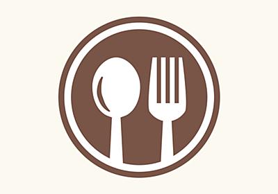 コンビニ de ロカボ糖質制限ダイエット | コンビニで買えるオススメのロカボ・低糖質食品はコレ!
