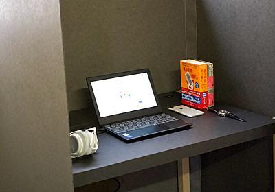 「Think Lab HOME」で、自宅の仕事環境を整えてみた | ライフハッカー[日本版]