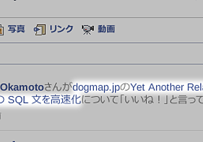Facebook の OGP (Open Graph Protocol)用のメタタグを出力する - dogmap.jp