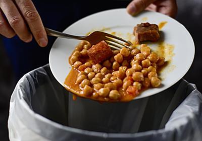 「残さず食べなさい。アフリカでは人が飢えている」の間違い。ビジネスで解決する食料廃棄問題〜市場規模は7000億ドル   AMP[アンプ] - ビジネスインスピレーションメディア