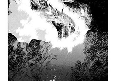 【悲報】シン・ゴジラ、ある怪獣漫画の盗作だった [無断転載禁止]c2ch.net : てきとう