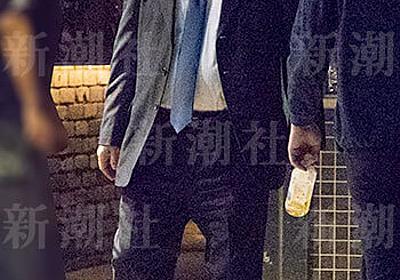 「財務省トップ」福田淳一事務次官のセクハラ音源公開! | デイリー新潮