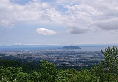 【北海道・道南】天気がいいので山に登ってきました! - 北の大地の南側から