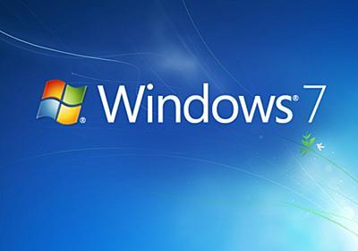 Windows 7でシャットダウンできなくなる問題が発生 - PC Watch