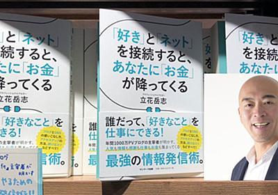 買い占めちゃダメ! 素晴らし過ぎるポスター画像!   No Second Life