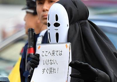 ハロウィーンの落とし物相談、苦情が殺到 渋谷署 - 産経ニュース