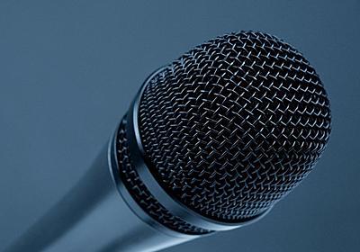 「遊☆戯☆王」作者・高橋和希氏「キャラクターに政治的表現をさせてしまった事」を謝罪(2019年7月16日) BIGLOBEニュース