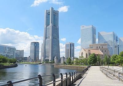 横浜、IR誘致で露呈した何とも厳しい「懐事情」 | 公共・福祉サービス | 東洋経済オンライン | 経済ニュースの新基準