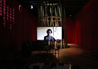 「ちょっとずつ違和感が増えていく」仙台の『架空の郷土伝承資料館』という設定で開催された特別展が怖すぎる - Togetter