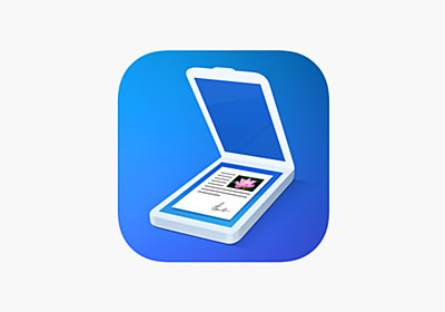 Scanner Pro on the AppStore