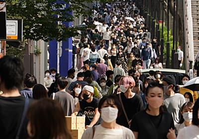 日本のコロナ感染減を英紙が「驚きのサクセスストーリーだ」と報じる | 小規模だった反ワクチン運動、マスク着用習慣が奏功?