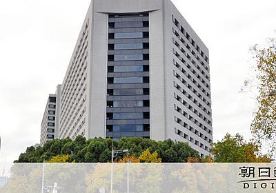 児童3人の上履きを隠した疑い 小学校教諭を逮捕:朝日新聞デジタル