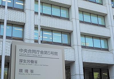 ソーシャルワーカー養成から「生活保護」が消える - みわよしこ|論座 - 朝日新聞社の言論サイト