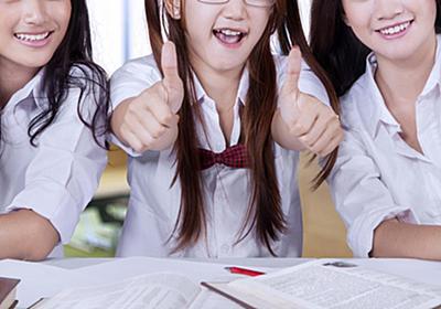 イマドキ高校生の好きなYouTuberランキング、女子2位は「キヨ」、男子2位は「にじさんじ」、1位は?|@DIME アットダイム
