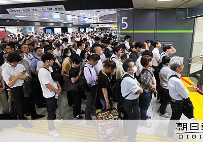 計画運休で備えたが…台風、鉄道に打撃 通勤客はため息:朝日新聞デジタル