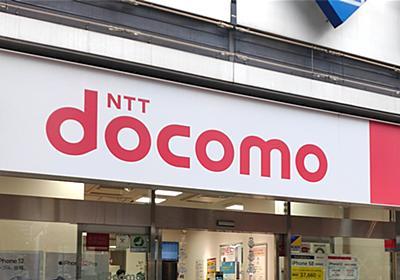 NTTドコモの通信障害、IoT回線工事が起因 輻輳発生で影響長期化
