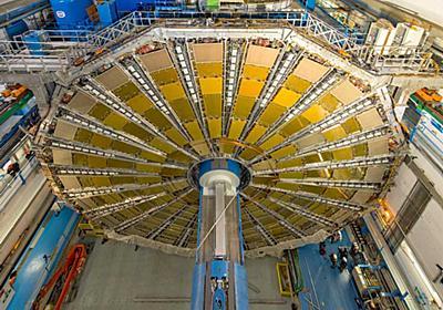 ヒッグス粒子崩壊を確認、物質の質量の起源を解明 | ナショナルジオグラフィック日本版サイト