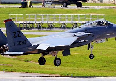 米軍、沖縄県の抗議受け入れず 「こんな対応は初めて」 F15墜落で異例の事態   沖縄タイムス+プラス ニュース   沖縄タイムス+プラス