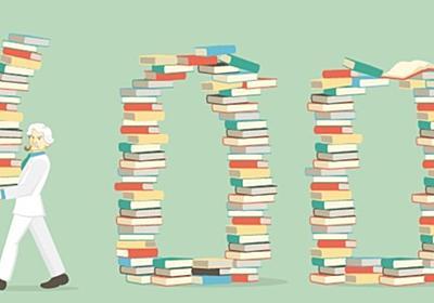 楽しく生きるための100冊 2019|さとなお(佐藤尚之)|note