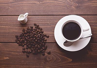 ネスカフェのコーヒーマシンをお手入れする方法