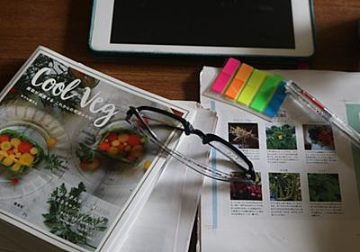 農家の私が、乳がんをきっかけにブログを始め、本を出版することになった話 - はたらく女性の深呼吸マガジン「りっすん」